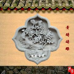 牡丹砖雕700X700X40MM