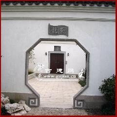 八面异形拱门套线中式庭院多边形青砖门洞