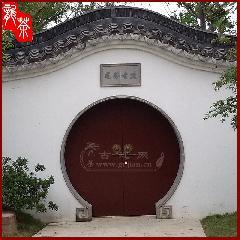 圆形拱门,青砖门套,青砖门套线,中式庭院门洞,中式门套