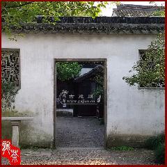 青砖个性门套,青砖门套线,长方形拱门,中式庭院门洞