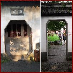 多边形门套 中式庭院 异形门套 个性化门套