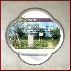 海棠异型窗套中式庭院围墙个性化青砖造型