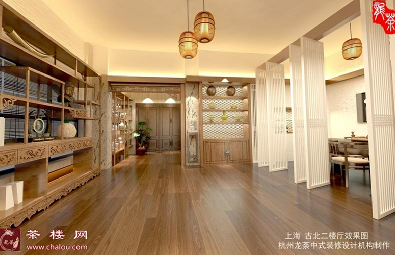 现代中式茶艺馆装修设计效果图