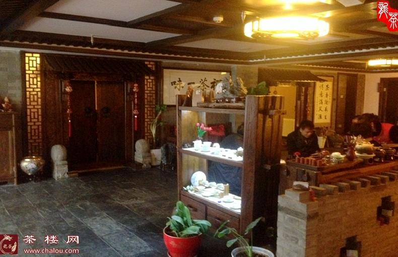 海月茗香茶艺馆